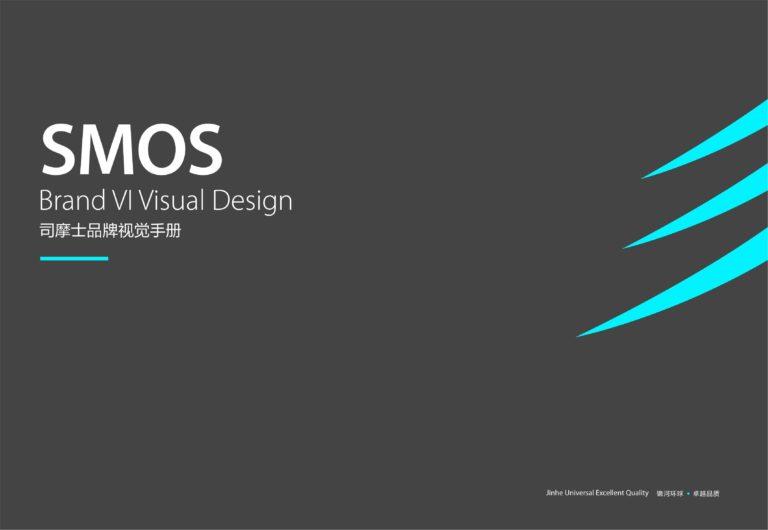 司摩士smos标志设计