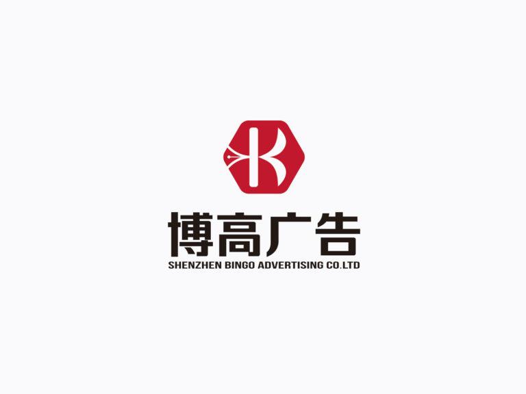 广告咨询公司logo设计/商标设计