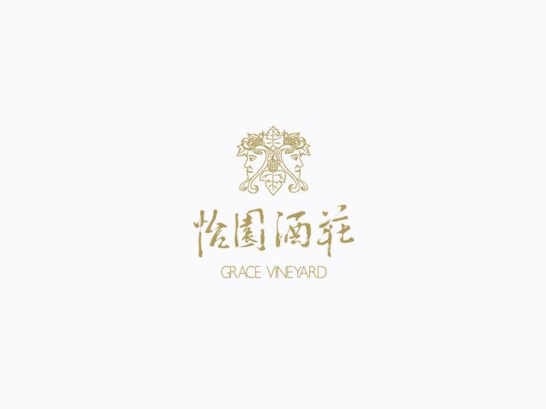 红酒品牌logo设计/葡萄酒商标设计