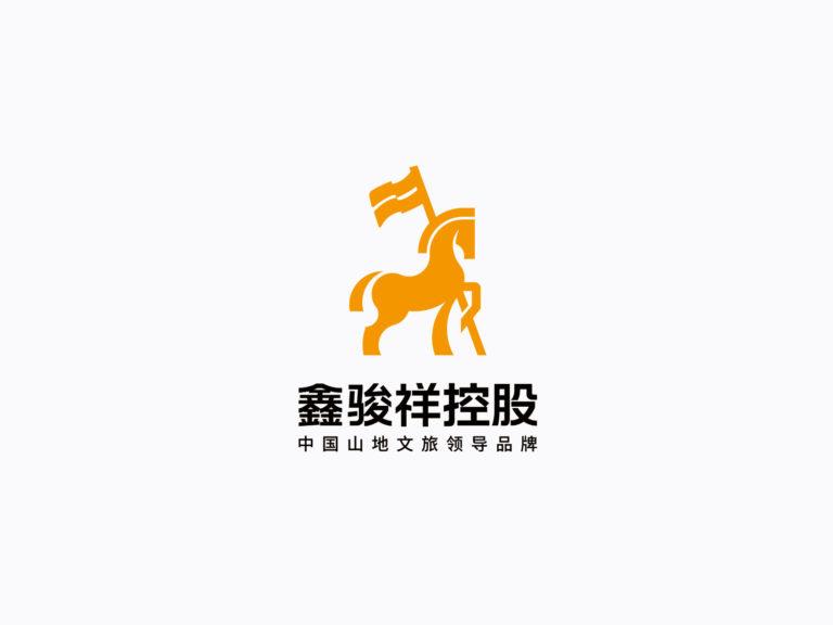 旅游地产品牌logo设计/商标设计