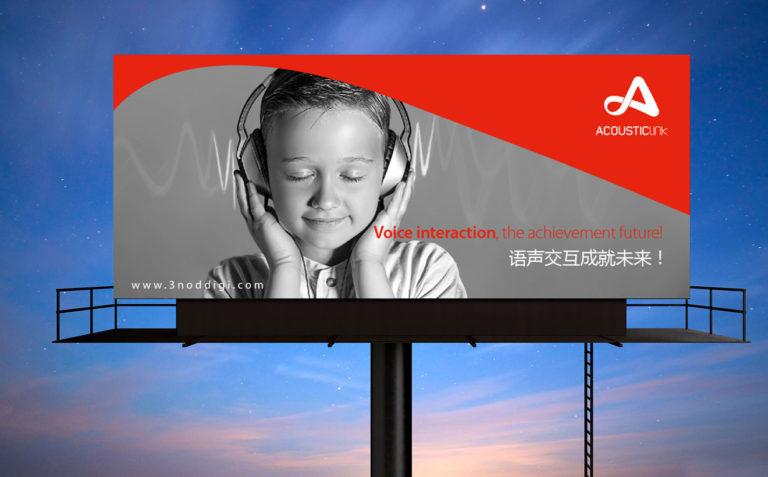 声智联公司标志设计